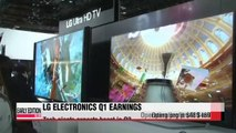 Samsung Electonics posts Q1 earnings Tuesday