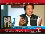 JANG Group was involved in Election Rigging & we are considering to bycott Jang & GEO NEWS - Imran Khan