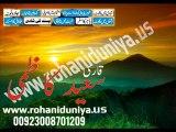 Preishanion ka Free Ilaj,Jaddu Ka Tour, Free Istikhara, Istikhara online