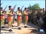 Shaheed lieutenant Fahad laid to rest