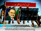Altaf Hussain Pays Tribute To Martyrs Of Pak Army On The Occasion Of 'Martyrs' Day'.