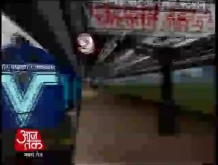 Chennai Railway Bomb blasts Animation