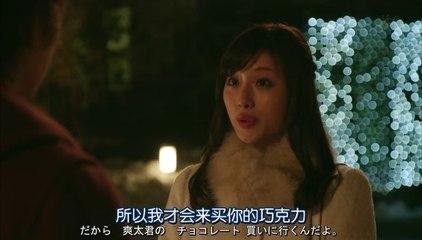 失戀巧克力職人 第7集 Shitsuren Chocolatier Ep7 Part 2
