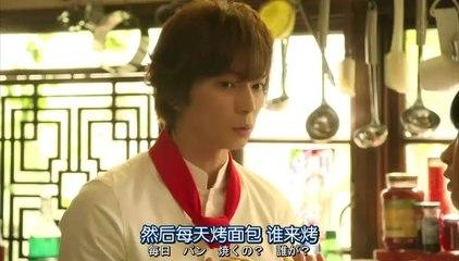 失戀巧克力職人 第3集 Shitsuren Chocolatier Ep3 Part 1