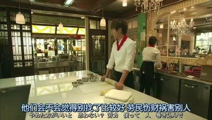 失戀巧克力職人 第9集 Shitsuren Chocolatier Ep9 Part 1