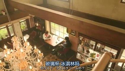 失戀巧克力職人 第9集 Shitsuren Chocolatier Ep9 Part 2