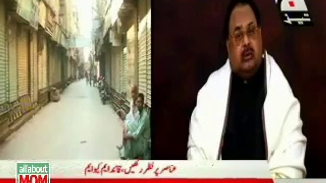 Altaf Hussain appeal to observe peaceful day of Mourning