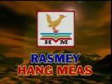 Rasmey Hang Meas Production VCD Vol. 75 Introduction (2003)