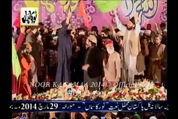 Sarkar ka Madina - Muhammad Owais Raza Qadri Sb - NOOR KA SAMAA 2014