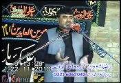 Zakir Nasir Abbas notak majlis jalsa 23 nov notak