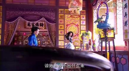 金玉良緣 第32集 Perfect Couple Ep32