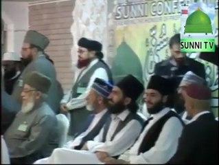 Jamaat Ahlesunnat UK announces support for Dr. Tahir ul Qadri