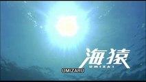 海猿2004-1