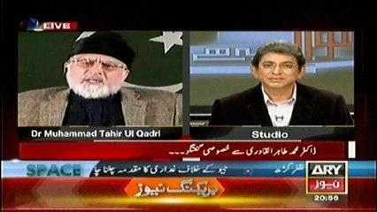 Dr Tahir ul Qadri's message to Imran Khan