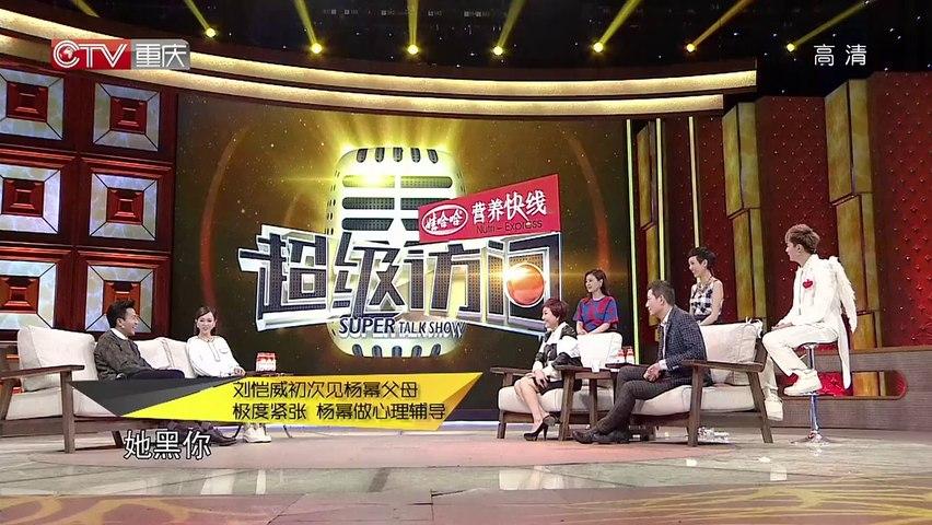 20140402 闺蜜唐嫣见证 刘恺威杨幂幸福全纪录