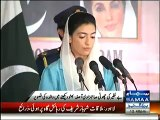 Can Aseefa Bhutto Zardari be Next Benazir Bhutto?