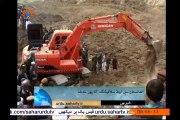 UrduNEWS Morning News Bulletin SaharTV Urdu خبریں