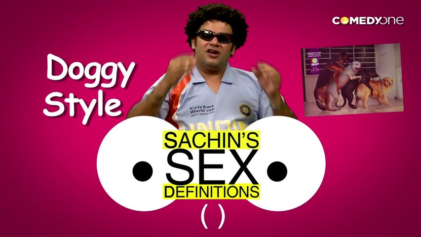 Doggy Style Sex - Sachin's Sex Definitions