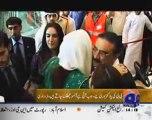 Asif Ali Zardari tears on Benazir Bhutto rememberance.
