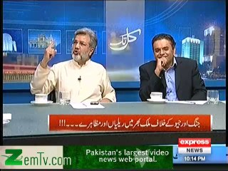 One more Allegation on ISI by Ansar Abbasi
