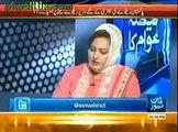 Faisla Awam Ka - By Asma Shirazi - 5 May 2014