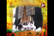 06-Naat-2014-Khuda-kia-kehta-hai-Br-Ali-Deep-Rizvi-Urdu Shiamatamdari.com