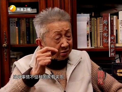 20140506 开坛 诗人流沙河 烽火记忆