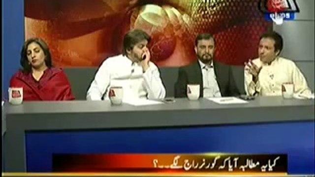 Table Talk (6th May 2014) Kiya Muttahida Qaumi Movement Ke Tahafuz Durst Hein