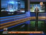 #مصر_كل_يوم -قراءة لصحف الغد أبرزها الحكومة تفشل للمرة الثالثة في حسم قضية الدعم للسلع البترولية