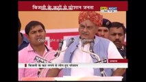 People faces problems of power cuts after Venod Sharma quit congress party | Ambala