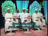 Apprendre sourate al Falaq avec les règles de Tajwid psalmodie