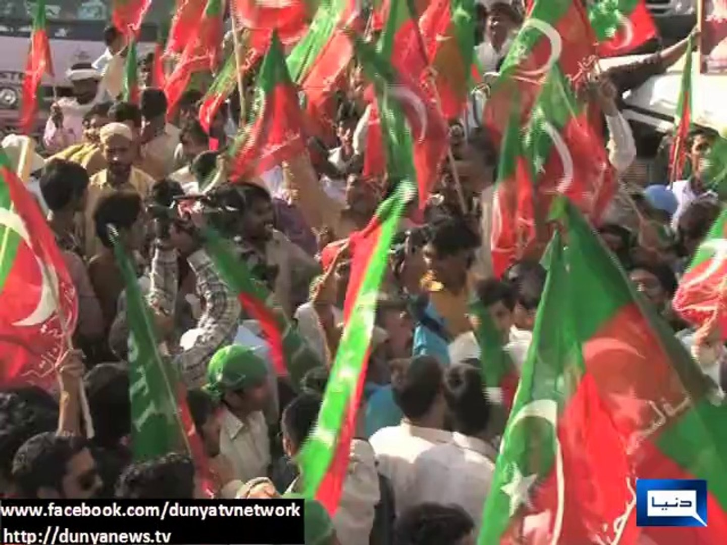 Dunya News-Politics of Protest