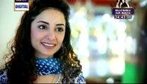 Koi Nahin Apna Episode 5 Full on Ary Digital