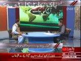 Aaj Ki Baat - 6 MAy 2014 - Sabiq Wazir e Azam Azad Kashmir Sardar Atiq Ahmed Khan Ki Khasusi Guftgu