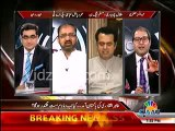 You don't even know the spelling of Legislation - PAT Omer Riaz Abbasi to PML N Talal Chaudhry