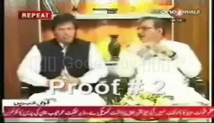 My God!!!!!!! PTI Imran Khan Reveals His Illness بھولنے کی بیمار�...