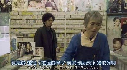 大川端偵探社 第7集 Reverse Edge Ep7 Part 1