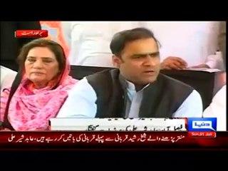 Abid Sherali Open Challenge To Imran Khan