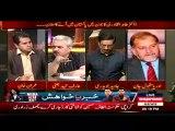 PM Nawaz Sharif wants Army Chief Raheel Sharif to do Yes Manship - Arif Hameed Bhatti