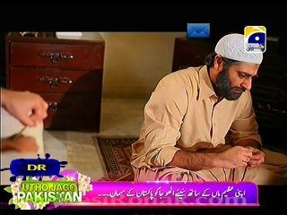 Meri Maa - Episode 142 - May 8, 2014 - Part 1