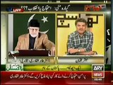 Tahir-ul-Qadri Exclusive Interview in Khara Sach (8th May 2014) 11th May Protest Or Revolution