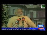 Narendra Modi attack on the Election Commission of India calling it biased for