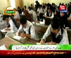 Rampant cheating in Sindh inter exams today