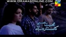 Mohabbat Subha Ka Sitara Hai Episode 23 HumTv Drama