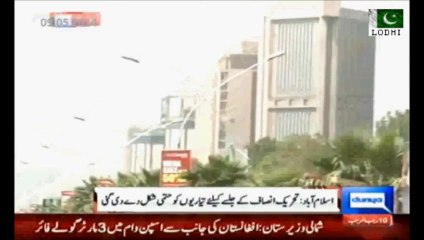 PTI D-Chowk Islamabad Protest Preparations Update