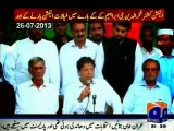 Imran Khan politics changed after election, PTI Boycotts Geo and Jang