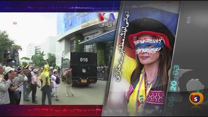 VOA Newsminute – 10th May 2014
