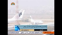 UrduNEWS|Pakistan sey Afghanistan Foji wasail ki Supply|SaharTV Urdu|خبریں