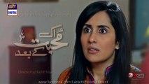 Ek Mohabbat Kay Baad - HD Promo 2 New Drama ARY Digital[2014]