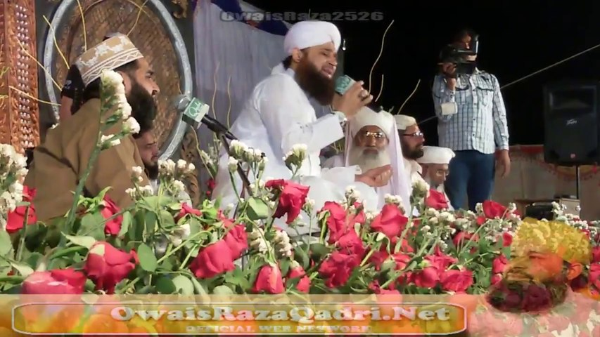 Sarkar Ka Madina - Muhammad Owais Raza Qadri Sb - Latest Mehfil e Naat 2014